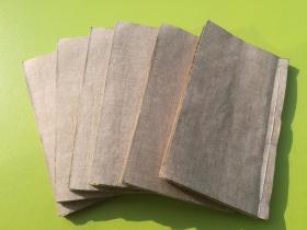 新增全图文武香毬,常见为巾箱石印本,此为巾箱铅印本