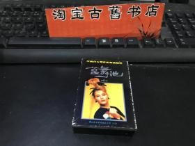 磁带/ 蓝舞池 女生伴唱舞曲精选 第6辑