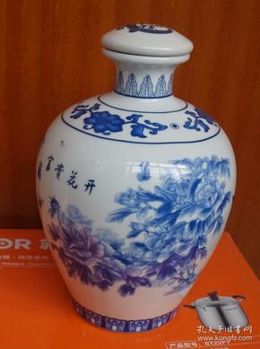 收藏酒瓶 富贵花开蝴蝶飞青花瓷酒瓶高19厘米二斤装 无磕碰(x6)