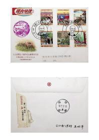 525台湾邮票纪221抗战50周年纪念邮票国内快捷首日实寄封 台北寄新店有到戳
