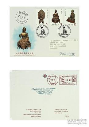 808台湾邮票特423古代佛像邮票首日实寄封 补邮资票台北金南航寄美国 预销英文戳首日封台湾实寄海外少见