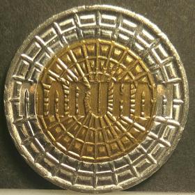 外国早期代用币34976