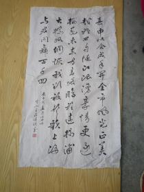 上海松江著名书法家   王尚德书法
