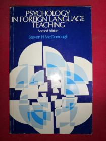 PSYCHOLOGY IN FOREIGN  LANGUAGE  TEACHING 外语教学中的心理学