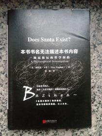 本书书名无法描述本书内容