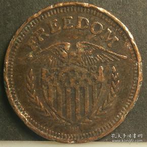 外国早期代用币67997