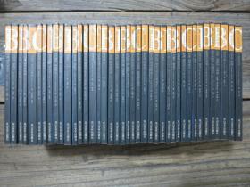 《BBC音乐导读》 40册全