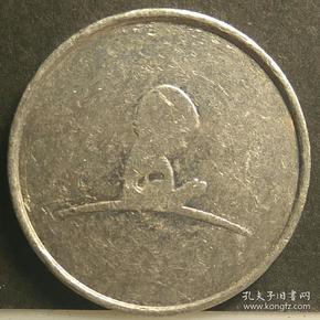 外国早期铝币祈祷的孩子376767