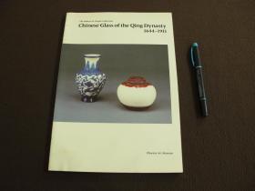 銆怌hinese Glass of the Qing Dynasty銆慠obert H. Clague鐝嶈棌涓浗娓呬唬鐜荤拑鍣ㄥ浘褰�
