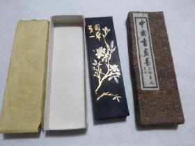 80年代上海墨厂老墨块   二两