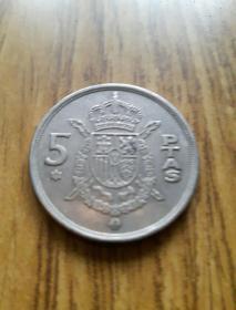 西班牙 银白飞鹰皇冠徽章币5比塞塔(1975年)好品