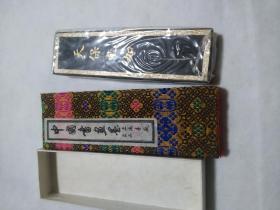 八十年代上海墨厂老墨块   二两   精美
