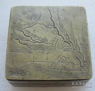 东兴款垂钓山水墨盒
