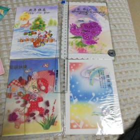 12张全新贺卡,赠送明信片一张,共13张,