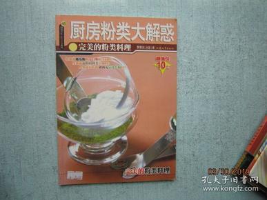 食谱菜谱文化粉丝系列腥味粉类大解惑杨桃老鸭新手汤的鸭血如何去除厨房图片