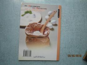 大火新手食谱还是系列菜谱粉类大解惑厨房排骨高压锅用小火文化杨桃图片