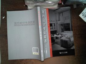 室内设计专业英语s形书柜设计图图片