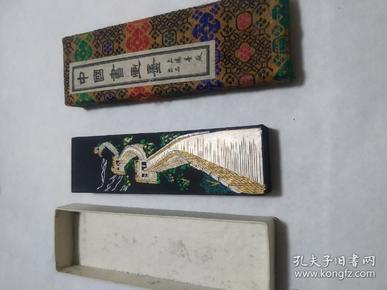 八十年代上海墨厂老墨块   长城   二两   有丝裂    罕见
