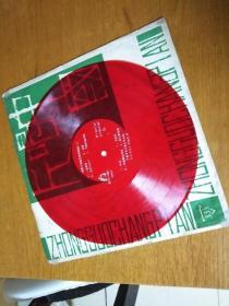 大薄膜唱片-全国获奖歌曲六发快递费12元或到付邮费