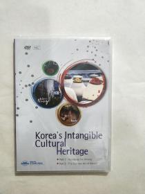 koreas intangible cultural heritage DVD