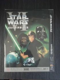 D9 星球大战3:绝地归来 Star Wars: Episode VI - Return of the Jedi 又名: 星球大战第六集:武士复仇 / 星际大战六部曲:绝地大反攻 / 杰迪归来 / 绝地大反击 导演: 理查德·马昆德 1碟类型: 动作 / 科幻 / 冒险