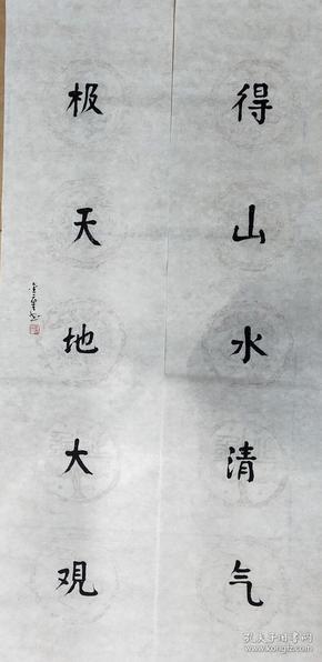 陈金章《书法对联》【保真】