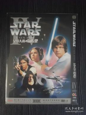 D9 星球大战IV : 新希望 Star Wars: Episode IV - A New Hope 又名: 星球大战第四集:新希望 / 星际大战四部曲:曙光乍现 / 星际大战 导演: 乔治·卢卡斯 1碟 类型: 动作 / 科幻 / 冒险