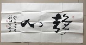 程旭东, 1949年出生於河南漯河。现为中国书画协会会员。国际美协会员,中国国际收藏家协会北京华夏国际艺术画院院士,北京九州枫林书画艺术院、华夏夕阳红书画艺术院签约书画家,中日韩新四国书画家友好联盟常务理事,自幼酷爱书画艺术,受家父(国际著名书画家程凌云)的熏陶,习临颜,柳两大家,潜心右军书法几十年。