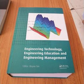 Engineering Technology Engineering Education and Engineering Management