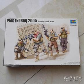 武装突击小组 拼装玩具 军事模型玩具