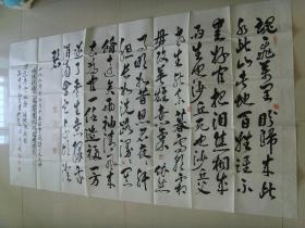 康小明:书法:大幅书法(习近平词一首)(带信封)