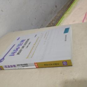 美国商学院原版教材精选系列·国际管理:跨国与跨文化管理(课程与案例)(第7版)