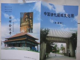 中国清代疆域变化图珍藏版