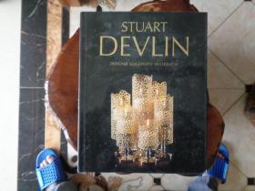 STUART DEVLIN  DESIGNER GOLDSMITH AND SILVERSMITH
