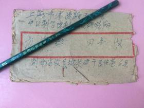 普8邮票,建国初的邮票
