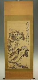 清代中期浙江湖州籍畫家 陳綱(陳耆梅)水墨牡丹精品 清代原裱 日本木盒 題盒