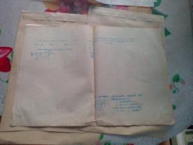 教育文献 清华大学教授朱祖成旧藏 1986年工程弹性力学期中测验题