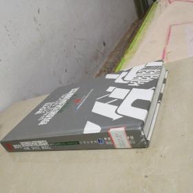 2011家居空间模型:新简约主义