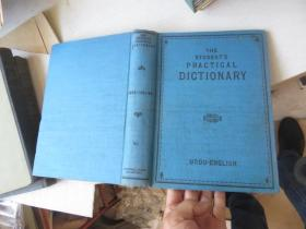 THE STUDENTS PRACTICAL DICTIONARY CONTAINING ENGLISH WORDS WITH ENGLISH AND URDU MEANINGS TOGETHER