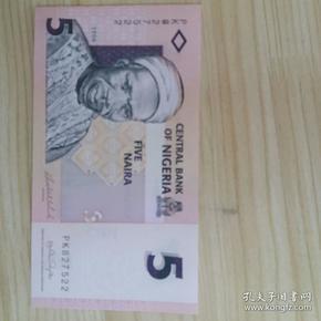 尼日利亚5奈拉