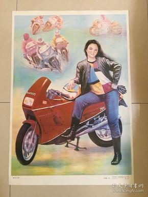 89年年画摩托女郎,四川美术出版社出版