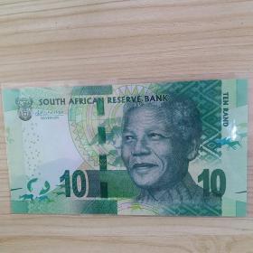 南非10兰特