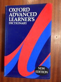 库存无瑕疵 英国进口辞典  软精装 牛津高阶英语词典  第4版 Oxford Advanced Learner\s Dictionary of Current English