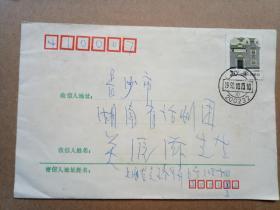 著名话剧导演、上海戏剧学院教授胡导(1915—2013)信札
