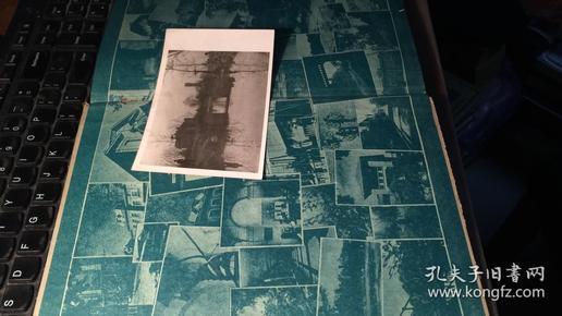 1944年天津工商学院(现天津外国语学院)附中毕业纪念册  附原版校景黑白照片一帧)