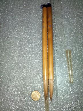 日本老毛笔(书画用笔),《并,太笔》2支。未使用,锋颖完整。