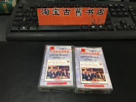 磁带/95年新年音乐会(上下)祖宝梅塔指挥维也纳乐队