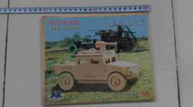 木制仿真模型-悍马吉普车
