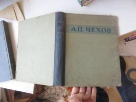 an uexob 1946