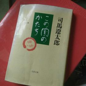 日文原版小说7